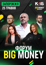 Big money