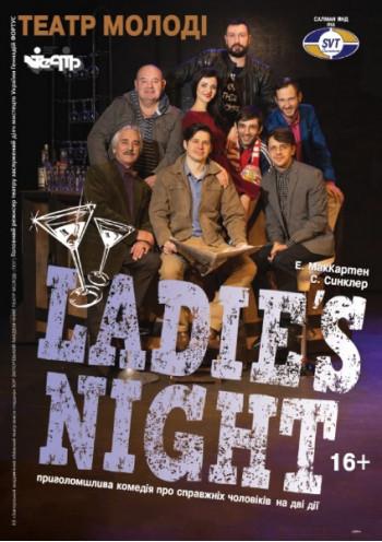 LADIE'S NIGHT