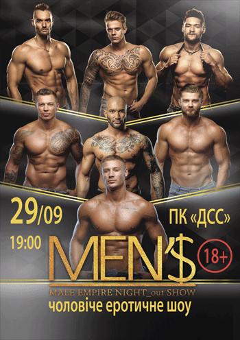 Men's Show