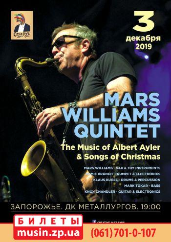 Mars Williams quintet -  an Ayler Xmas