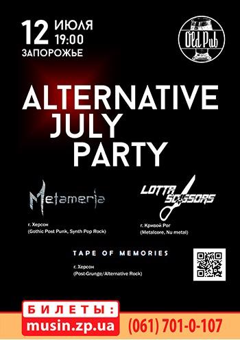 Alternative July Party