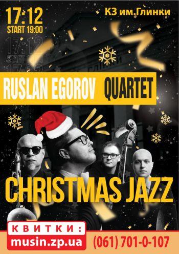 Рождественский Джаз (Christmas Jazz)