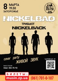 Cover party «Nickelback»