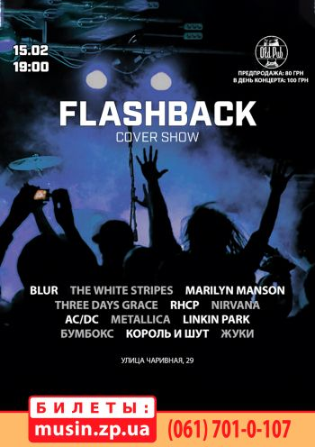 Flashback cover show