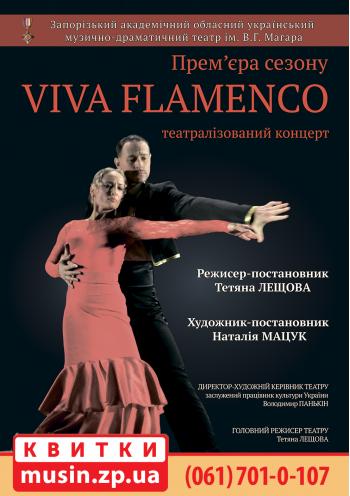 «Viva Flamenco»