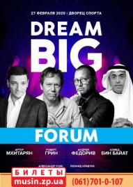 DreamBIG Forum — Форум больших мечтателей