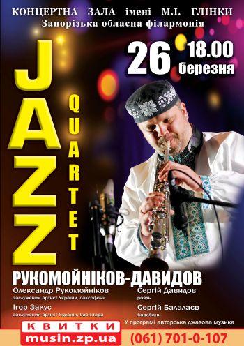 Рукомойніков - Давидов «Jazz Quartet»