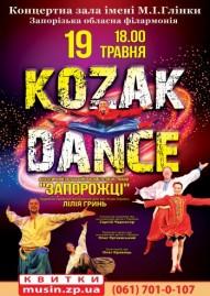 «KoZak Dance». К-т АКАПіТ «Запорожці»