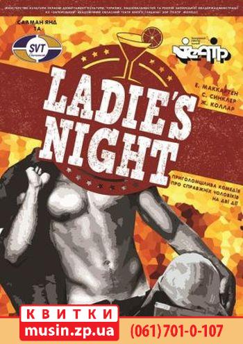 """LADIE'S NIGHT"""