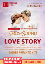 """Lords of the Sound """"LOVE STORY"""""""