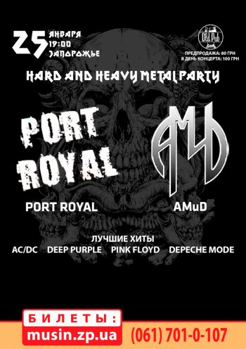 Hard and Heavy Metal party