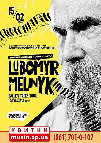 Lubomyr Melnyk. Fallen Trees Tour. Презентация нового альбома