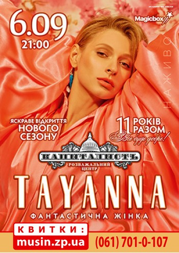 Tayanna