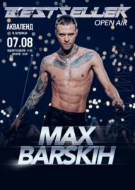 MAX BARSKIH. Bestseller