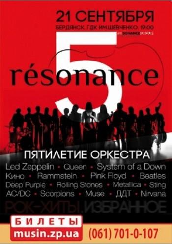 Группа «resonance»