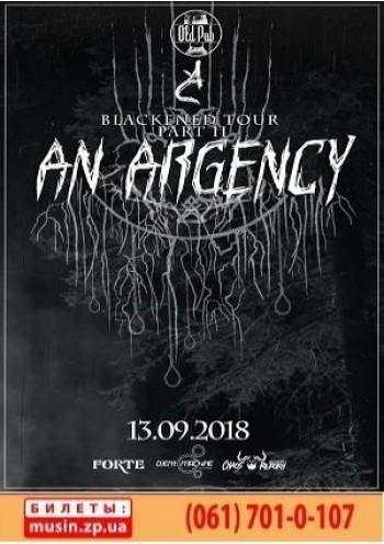 An Argency