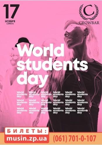 День студента в Crowbar