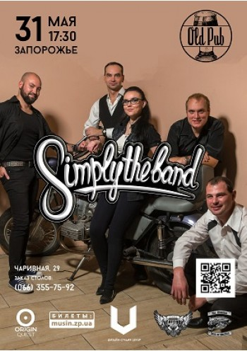 Simply the band