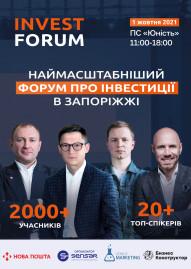 Invest Forum
