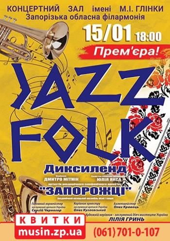 Jazz Folk
