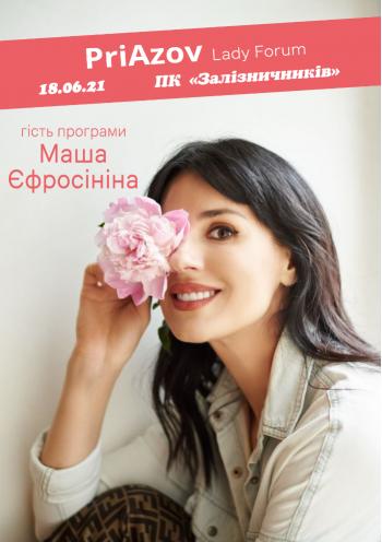 PriAzov Lady Forum