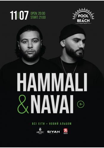 Hammali & Havai