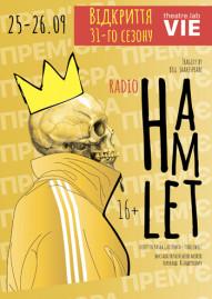 «HAMLET»