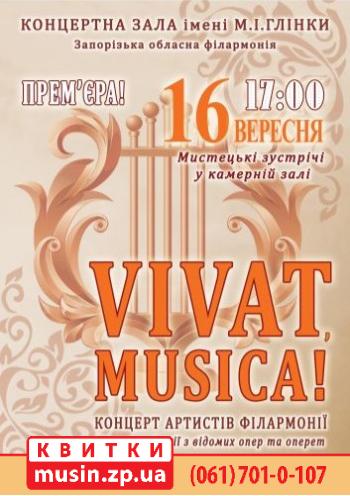 Vivat Musica